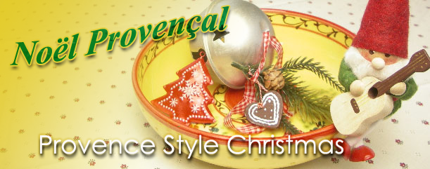provence_style_christmas